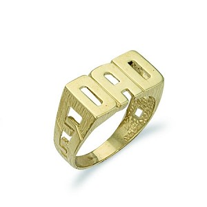 9ct Gold Solid 'DAD' Ring